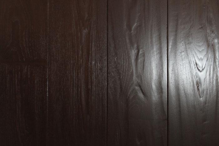 Hickory Dark Ebony Color